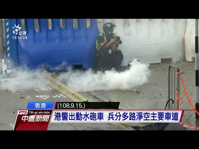 港島一日遊 示威者縱火、丟汽油彈