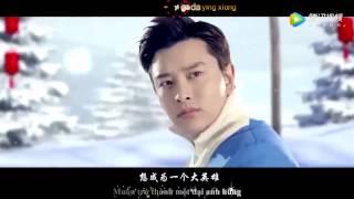 Vietsub + Kara | Hương Vị Đông Bắc - Giả Nãi Lượng & Lý Tiểu Lộ