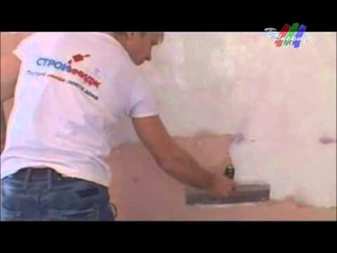 Программа строительный вестник про Изоллат (г.Барнаул)