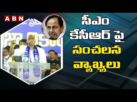 CM KCR deceiving Telangana people alleges BSP leader RS Praveen Kumar