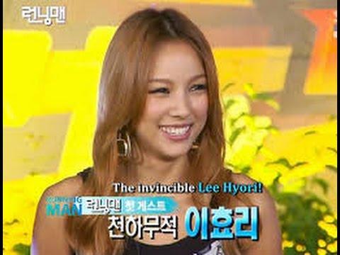 Running Man Ep 1 Lee Hyori