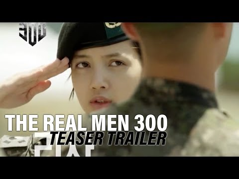 Lisa (BLACKPINK) Challenge to be Part of The 300 Warriors! [The Real Men 300ㅣTeaser Trailer]