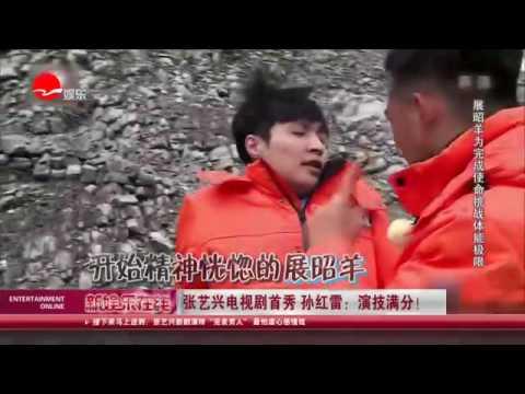 看看星闻 | 张艺兴电视剧《好先生》首秀 孙红雷:演技满分!
