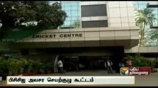 BCCI emergent meeting: More trouble for Srinivsan spl video news 20-04-2014