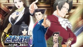 Phoenix Wright ~ Objection! - Phoenix Wright: Ace Attorney Anime Music Extended