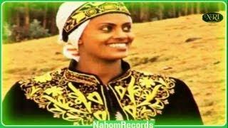 "Alehegn Demese - Yeminjar Lij ""የመንጃር ልጅ"" (Amharic)"
