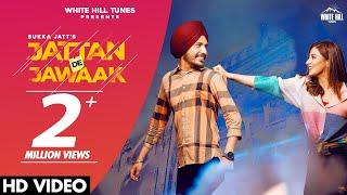 Jattan De Jawaak – Bukka Jatt Ft R Nait Video HD
