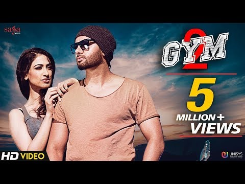 GYM 2 Lyrics - Sippy Gill