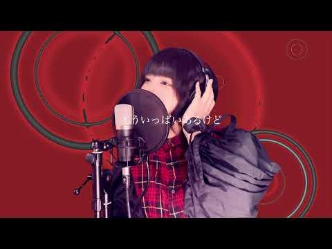【シンエヴァ】One Last Kiss【歌ってみた】