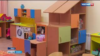В омском детском саду №7 открыли ясельную группу для детей до трех лет
