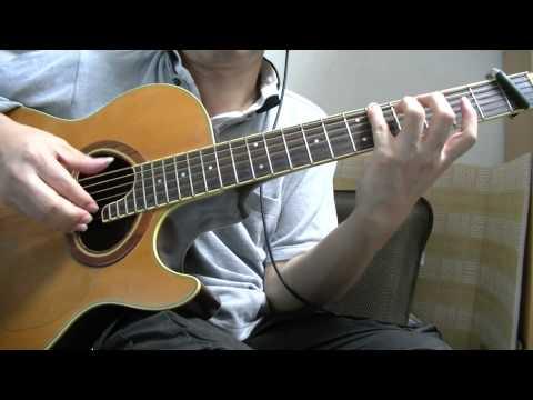 瞳をとじて/平井堅(acoustic guitar solo cover)