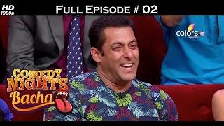 Comedy Nights Bachao - Salman, Sooraj & Athiya - 12th September 2015 - Full Episode(HD)