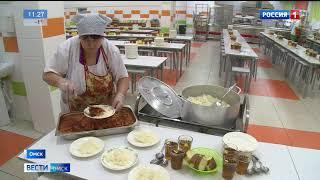 Омская область с 1 сентября готова обеспечить бесплатным горячим питанием всех учеников начальных классов