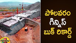 Polavaram Project Sets Guinness World Record in Concrete Works | AP Latest News | Mango News