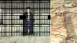 سجن إيفين.. جحيم إيران على الأرض     -