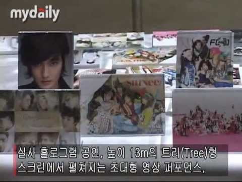 [mydaily] 120809 f(x) Cut - SM. Art Exhibition' Opening