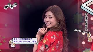 【Full】AKB48 Team TP演技大考驗!阿部瑪利亞竟是團內老鼠屎?!!│我愛偶像 Idols of Asia