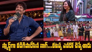 Nagarjuna reveals who is Kattappa in Bigg Boss house..
