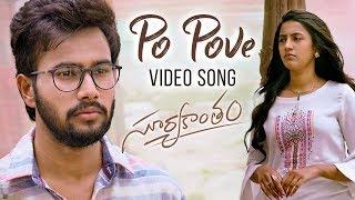 Po Pove Video Song- Suryakantam- Niharika, Rahul Vijay, Pe..