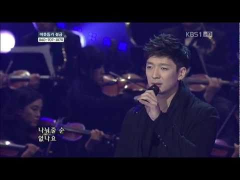 [HD]Tim (팀) - I Love You + Unnecessary Words @ 110116.KBS.Open Concert