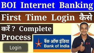 BOI Net Banking Activate / First Time Login Complete Process ? BOI Internet Banking Login Kaise Kare