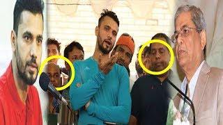তথ্য ফাঁস !! মাশরাফির পক্ষে গোপনে কাজ করছেন বিএনপি নেতাকর্মীরা । bd politics news ।bangla viral news