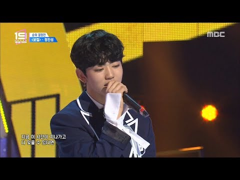 [HOT]  Show off your sexy charm ,언더 나인틴 20181110