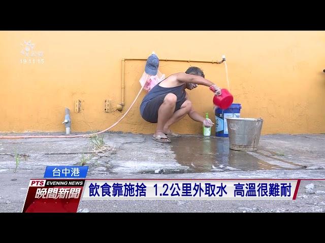被控賣油給北韓 「北斗星」泊台中港612天