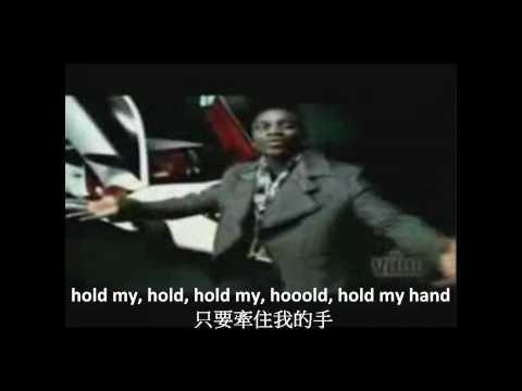 麥可傑克森feat阿肯-HOLD MY HAND(中英字幕)