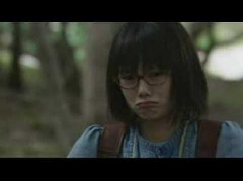 Tada, Kimi wo Aishiteru Trailer