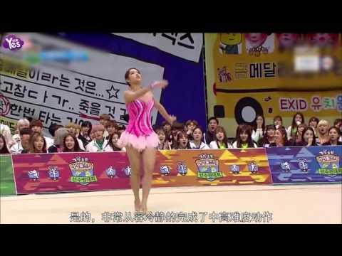 震驚泡菜!偶像運動會程瀟體操表演零失誤奪冠