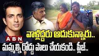 Chittoor farmer requests everyone on fake news against him..