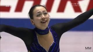 浅田真央(Mao Asada) 2013 NHK杯 FS 「ピアノ協奏曲第2番」