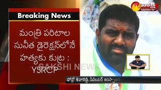10 hired killers planning to kill YSRCP leader arrested; Y..