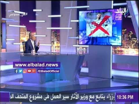 مذيع مصري مثير للجدل يطالب المصريين بالدعاء في الصلاة ضد راموس