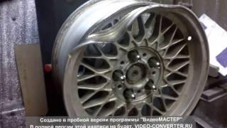 Шикарные диски для BMW.г.Липецк