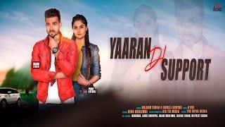 Yaraan Di Support – Balram Singh – Gurlej Akhtar