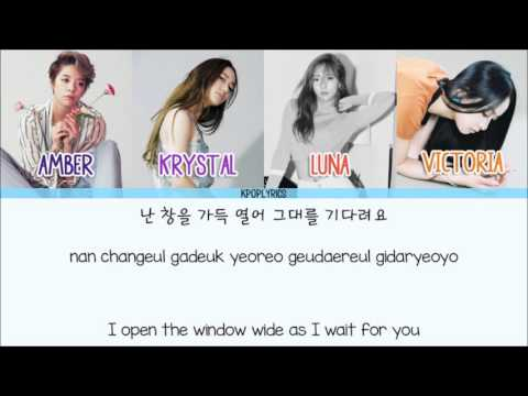 F(x) - When I'm Alone [Eng/Rom/Han] Picture + Color Coded HD
