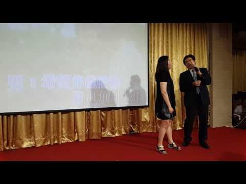 106新竹縣中醫師公會會員大會~新北-陳俊明醫師&桃園-王秀女醫師合唱慶祝