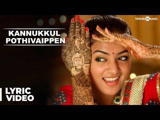 Kannukkul Pothivaippen Official Full Song - Thirumanam Enum Nikkah