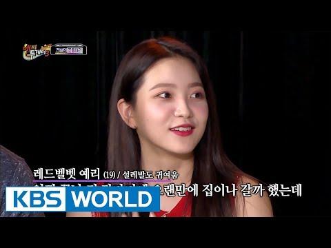 Red Velvet's Yeri's cute expectation,