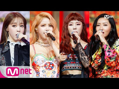 [MAMAMOO - Egotistic] Comeaback Stage | M COUNTDOWN 180719 EP.579