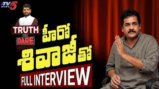 TV5 Murthy Truth or Dare With Hero Sivaji- Exclusive Inter..