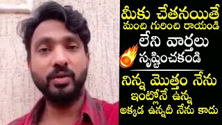 Jabardasth Adhire Abhi quashes rumors about his car accide..