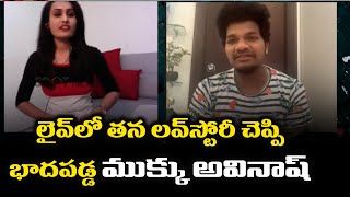 Jabardasth Mukku Avinash reveals first crush..