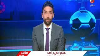 كريم أحمد: مسئول في نادي بيراميدز قام بإستفزاز أحمد فت ...