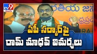 Ram Madhav makes harsh comments at Jagan's govt & Chan..