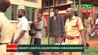 Akafubo -- Abatulugunyizibwa kiba gwaanidde?