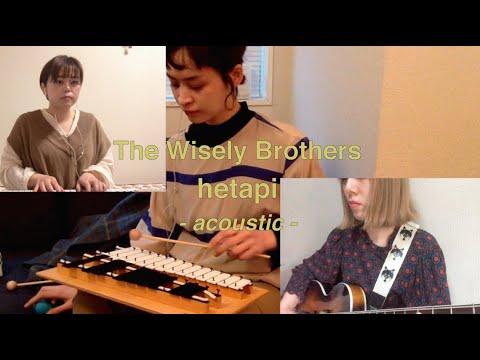 【 hetapi - acoustic - 】