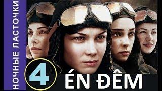 Én đêm - Tập 4 | Đội nữ phi công huyền thoại Thế chiến II